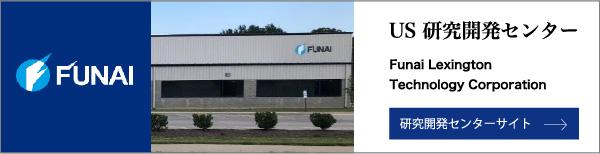 Funai Lexington Technology Corporation