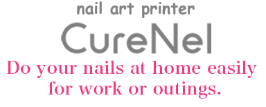 CureNel Do your nails at home easily for work or outings.